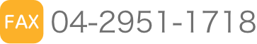 04-2951-1718
